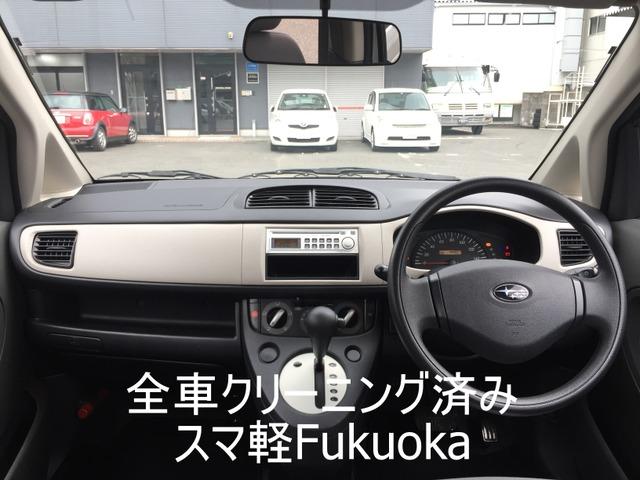 「スバル」「R2」「コンパクトカー」「福岡県」の中古車3