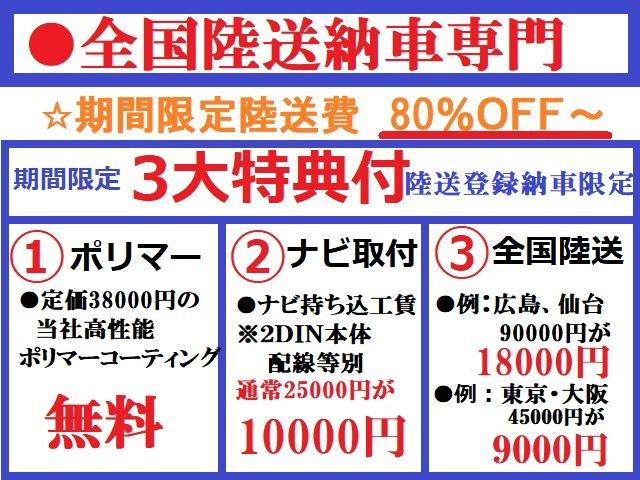 「マツダ」「RX-8」「クーペ」「愛知県」の中古車8