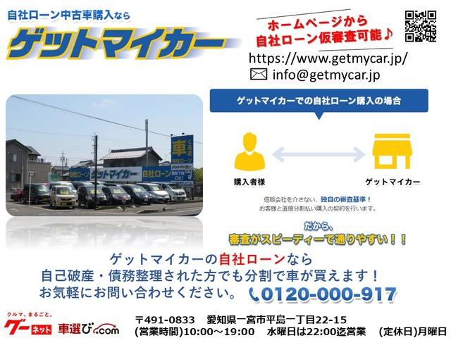 「マツダ」「MPV」「ミニバン・ワンボックス」「愛知県」の中古車2