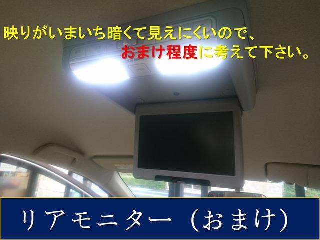 「ホンダ」「フリード」「ミニバン・ワンボックス」「東京都」の中古車9