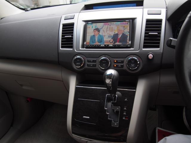 「マツダ」「MPV」「ミニバン・ワンボックス」「奈良県」の中古車5