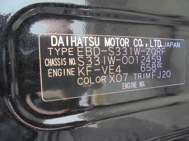 「ダイハツ」「ハイゼットデッキバン」「商用車」「静岡県」の中古車4
