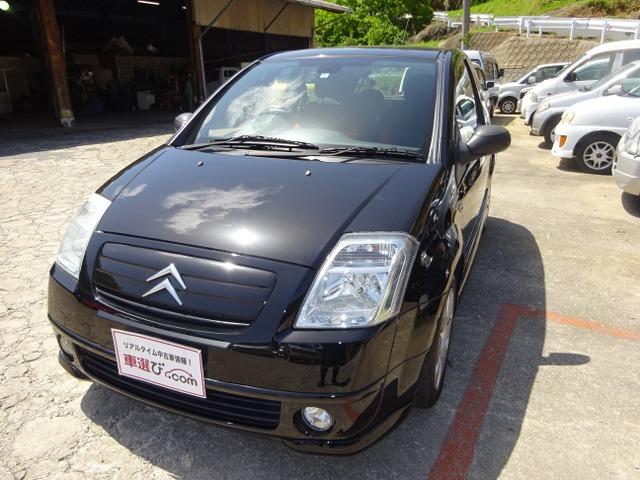 「シトロエン」「C2」「コンパクトカー」「佐賀県」の中古車