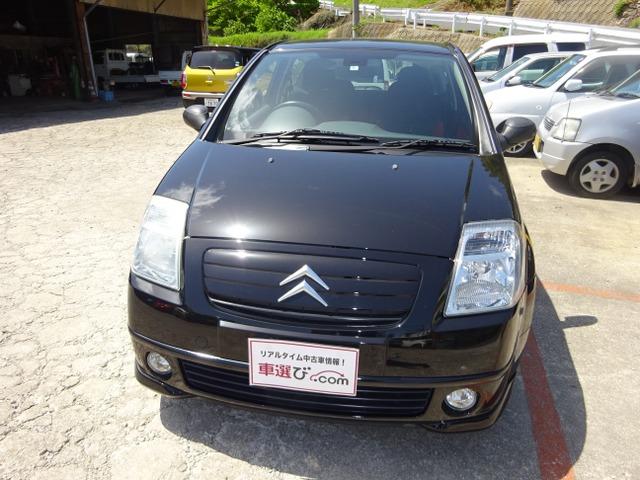 「シトロエン」「C2」「コンパクトカー」「佐賀県」の中古車2