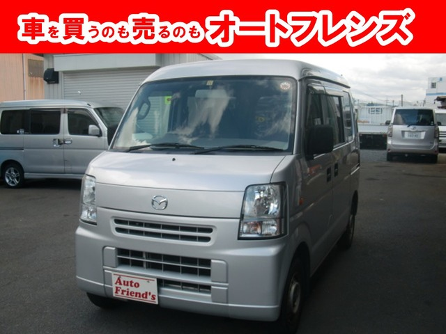 「マツダ」「スクラム」「コンパクトカー」「京都府」の中古車