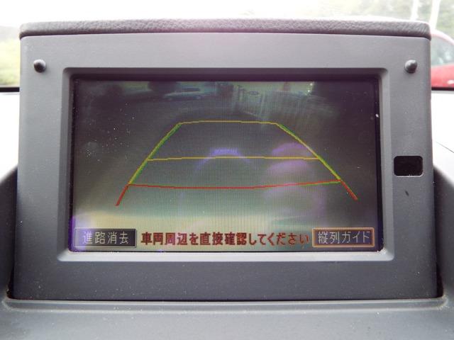 「トヨタ」「アベンシス」「セダン」「神奈川県」の中古車9
