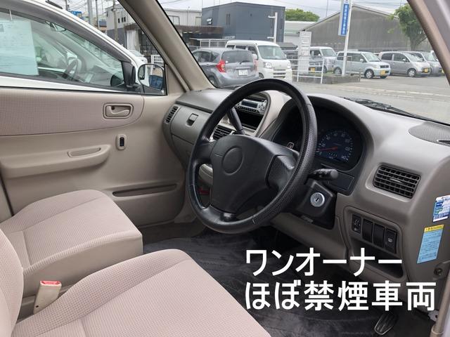 「スバル」「プレオ」「コンパクトカー」「福岡県」の中古車6