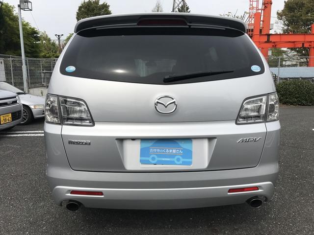 「マツダ」「MPV」「ミニバン・ワンボックス」「東京都」の中古車2