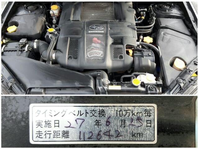 「スバル」「レガシィB4」「セダン」「千葉県」の中古車3
