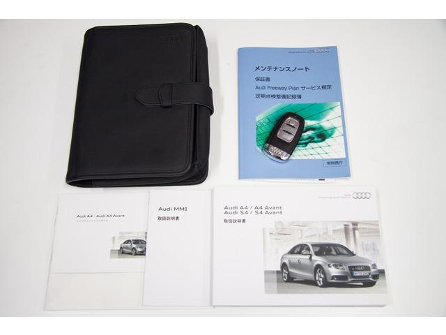 「アウディ」「A4アバント」「ステーションワゴン」「栃木県」の中古車3