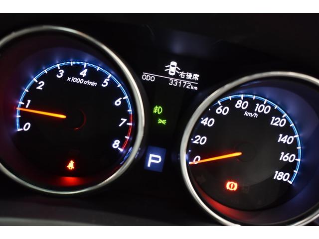 「トヨタ」「マークX」「セダン」「愛知県」の中古車4