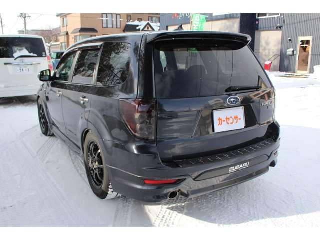 「スバル」「フォレスター」「SUV・クロカン」「北海道」の中古車2