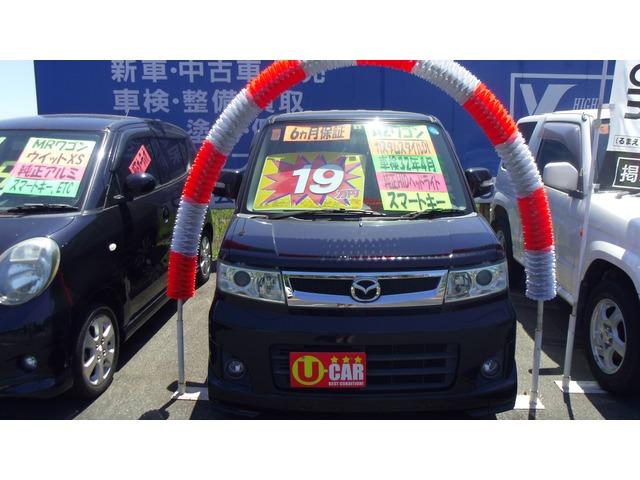 「マツダ」「AZ-ワゴン」「コンパクトカー」「福岡県」の中古車