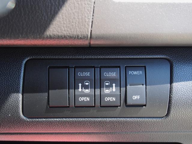 「マツダ」「MPV」「ミニバン・ワンボックス」「奈良県」の中古車9