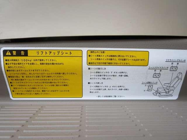 「トヨタ」「ノア」「ミニバン・ワンボックス」「兵庫県」の中古車10