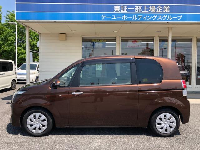 「トヨタ」「スペイド」「コンパクトカー」「栃木県」の中古車5