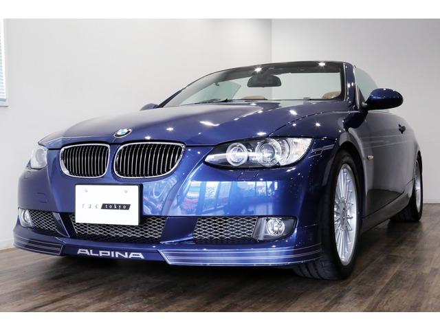 「BMWアルピナ」「B3カブリオ」「オープンカー」「東京都」の中古車2