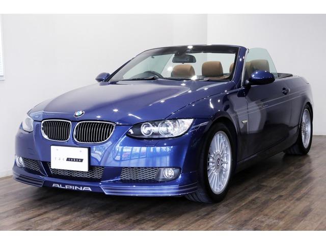 「BMWアルピナ」「B3カブリオ」「オープンカー」「東京都」の中古車5