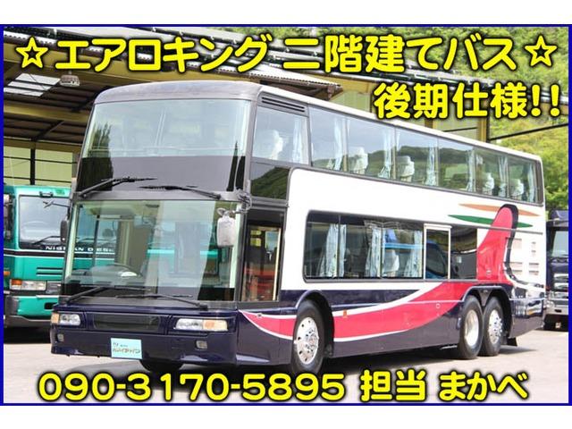「その他」「エアロキング」「その他」「岡山県」の中古車