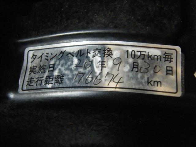 「スバル」「レガシィツーリングワゴン」「ステーションワゴン」「大阪府」の中古車7
