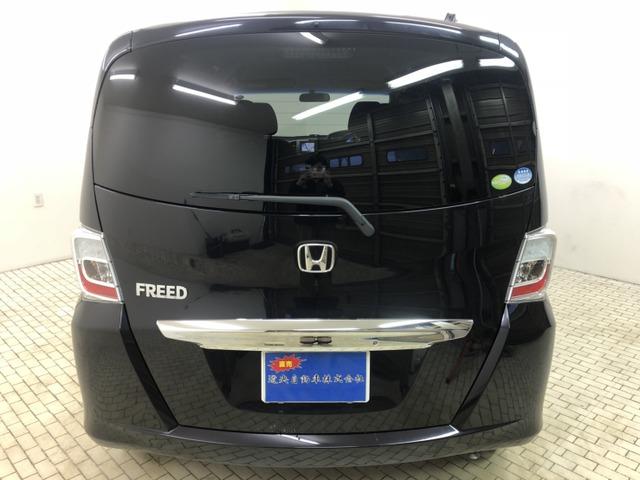「ホンダ」「フリード」「ミニバン・ワンボックス」「北海道」の中古車2