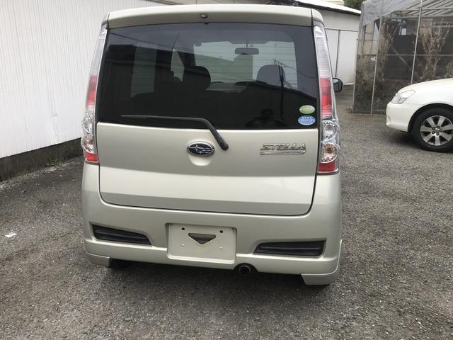 「スバル」「ステラ」「コンパクトカー」「神奈川県」の中古車5