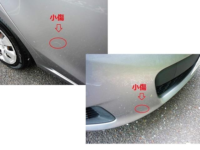 「マツダ」「デミオ」「コンパクトカー」「神奈川県」の中古車8