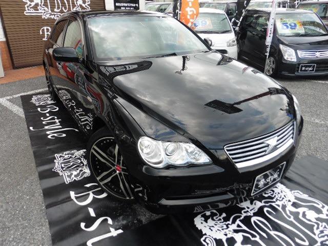 「トヨタ」「マークX」「セダン」「千葉県」の中古車5