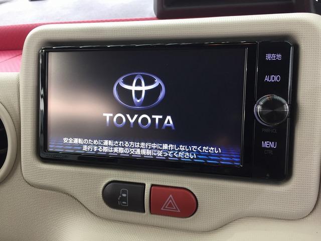 「トヨタ」「ポルテ」「コンパクトカー」「神奈川県」の中古車2
