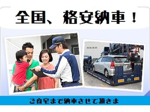 「ホンダ」「N-VAN」「コンパクトカー」「兵庫県」の中古車3