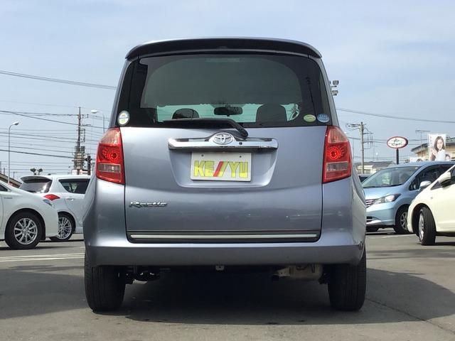 「トヨタ」「ラクティス」「ミニバン・ワンボックス」「神奈川県」の中古車5