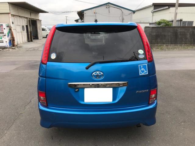 「トヨタ」「アイシス」「ミニバン・ワンボックス」「埼玉県」の中古車9