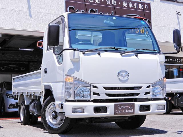 「マツダ」「タイタン」「トラック」「兵庫県」の中古車