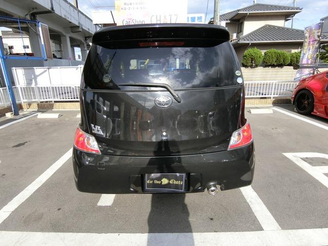 「トヨタ」「bB」「コンパクトカー」「岡山県」の中古車8