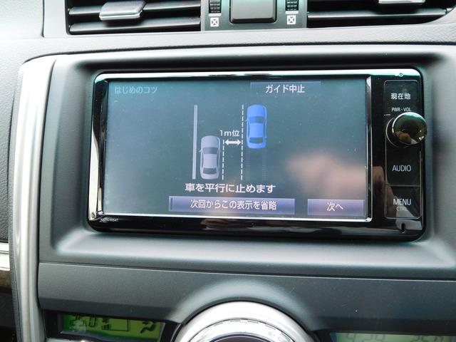 「トヨタ」「マークX」「セダン」「大阪府」の中古車9