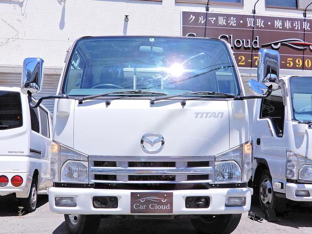 「マツダ」「タイタン」「トラック」「兵庫県」の中古車2