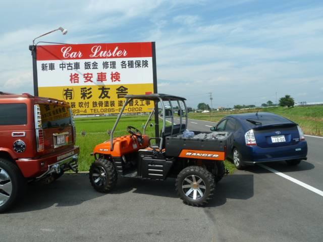 「シボレー」「ノーバ」「クーペ」「栃木県」の中古車7
