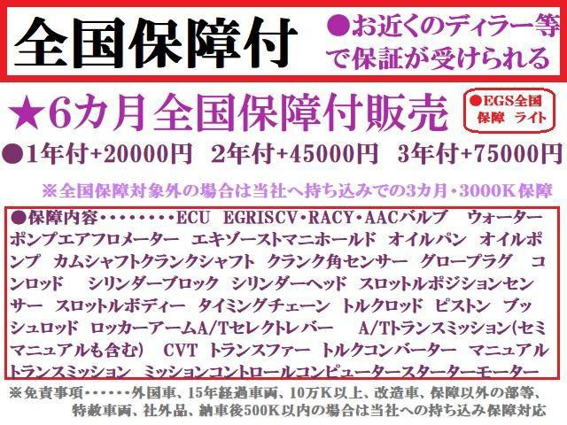 「マツダ」「RX-8」「クーペ」「愛知県」の中古車7