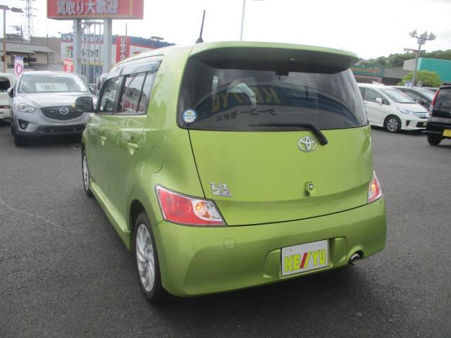 「トヨタ」「bB」「コンパクトカー」「神奈川県」の中古車7