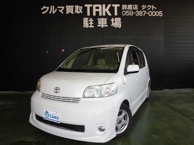 「トヨタ」「ポルテ」「コンパクトカー」「三重県」の中古車