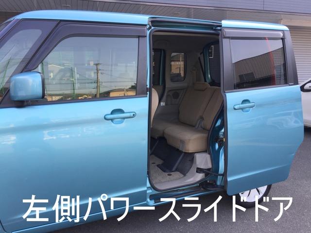「スズキ」「パレット」「コンパクトカー」「福岡県」の中古車2