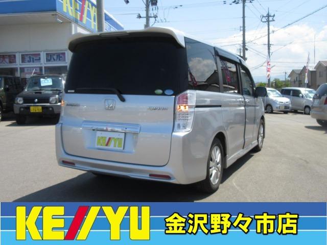 「ホンダ」「ステップワゴン」「ミニバン・ワンボックス」「石川県」の中古車7