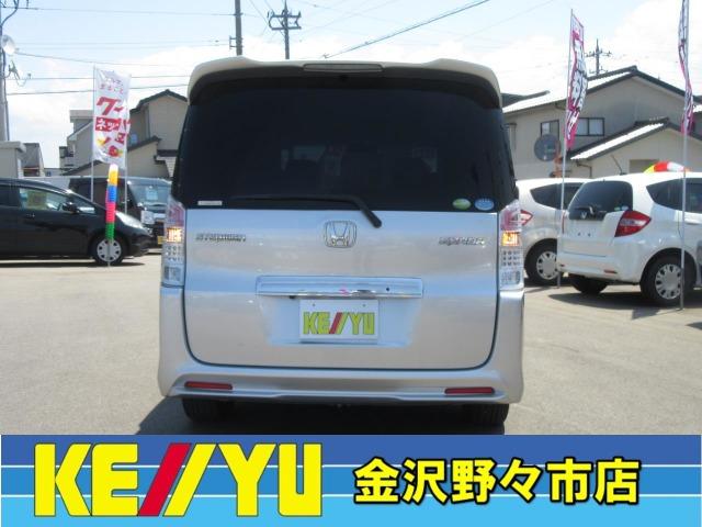 「ホンダ」「ステップワゴン」「ミニバン・ワンボックス」「石川県」の中古車3