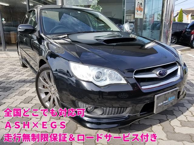 「スバル」「レガシィツーリングワゴン」「ステーションワゴン」「愛知県」の中古車