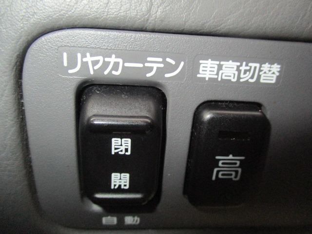 「トヨタ」「センチュリー」「セダン」「埼玉県」の中古車10