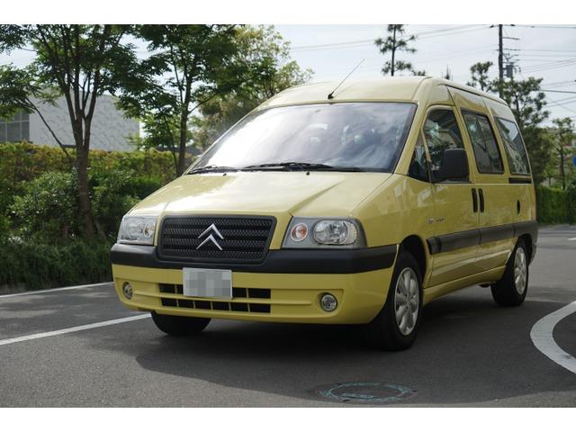 「シトロエン」「ジャンピー」「ステーションワゴン」「神奈川県」の中古車3