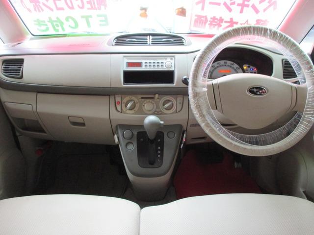 「スバル」「ステラ」「コンパクトカー」「福岡県」の中古車3