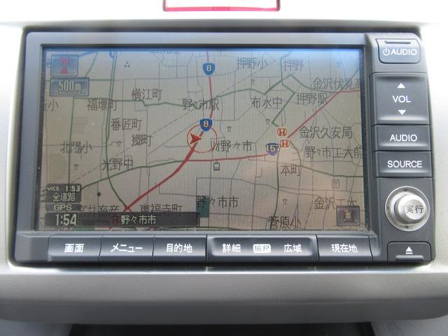 「ホンダ」「フリード」「ミニバン・ワンボックス」「石川県」の中古車10
