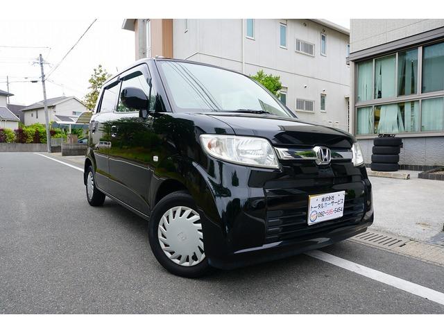 「ホンダ」「ゼスト」「コンパクトカー」「福岡県」の中古車