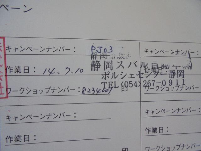 「ポルシェ」「911」「クーペ」「静岡県」の中古車5